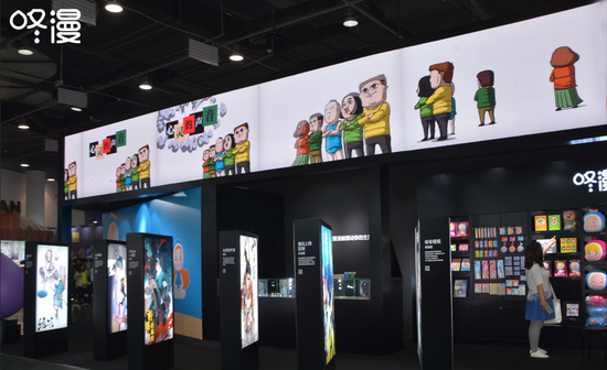 咚漫参展杭州中国国际动漫节,平台优质作品齐上阵-C3动漫网