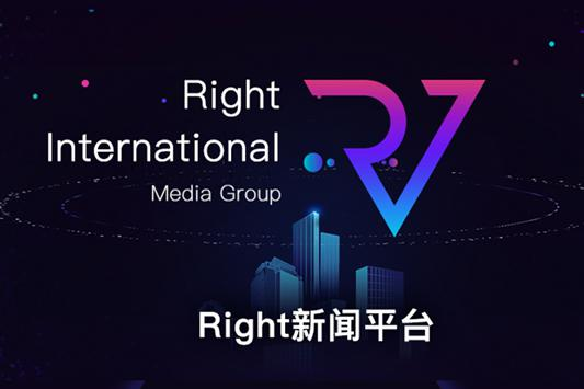 Right International Media Group的诞生