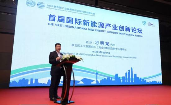 联合国工业发展组织上海全球科技创新中心理事长 习明龙