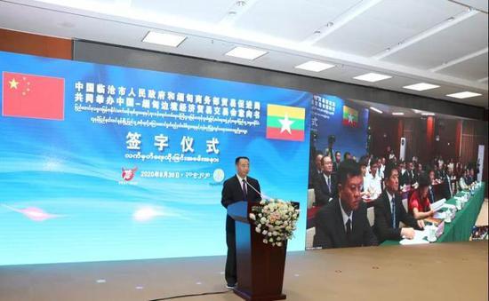 中缅边交会签署信号:全球产业大转移下的临沧机会
