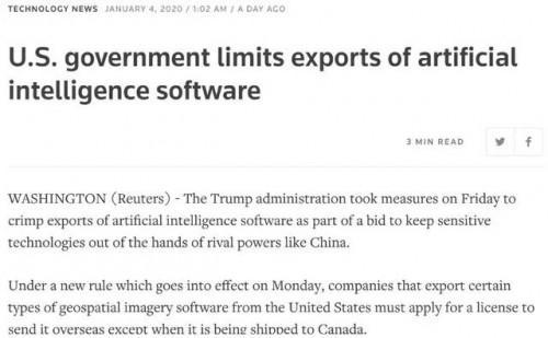 美国限制中国人工智能发展 被限技术传智播客早已有相关课程在授