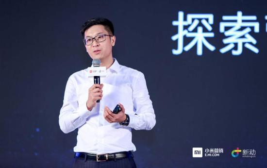 小米公司MIUI广告销售部全国渠道总经理   于涛