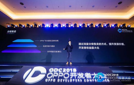 开发者高达10万 OPPO打磨出强大的开放平台
