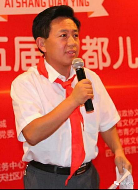 香港特别行政区文学艺术界联合会副主席吴长江