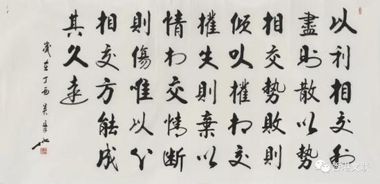 吴长江艺术简历