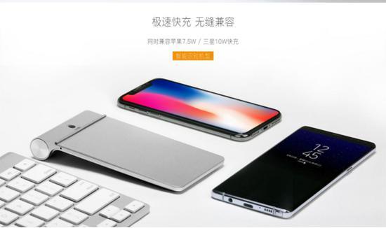 一天售罄!鲁蛋超薄无线快充太火爆,兼容苹果安卓成最大卖点