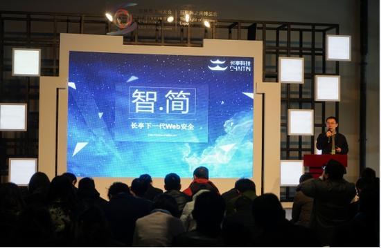 图2:长亭科技产品解决方案总监徐鹏志博士