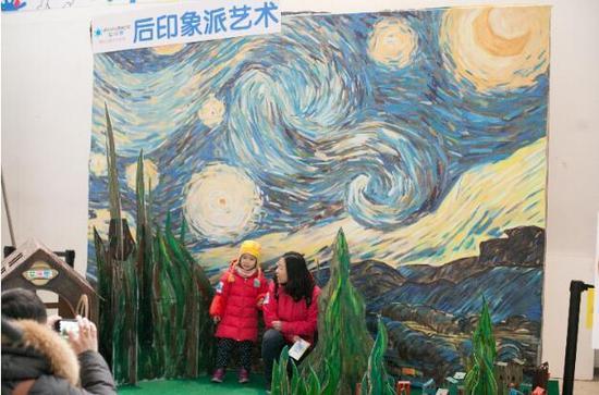 """""""后印象派""""——教师们手绘梵高的星空"""