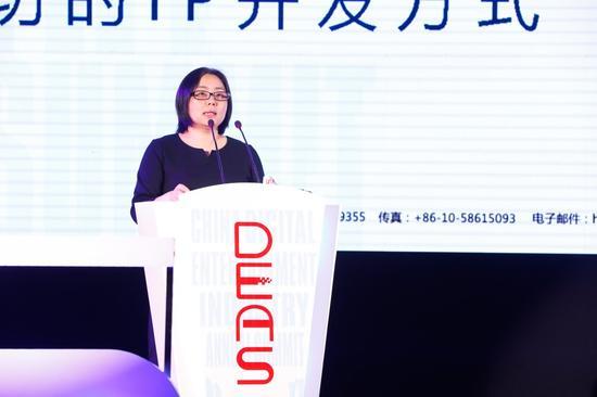 阅文集团版权营销部总经理顾健宇女士