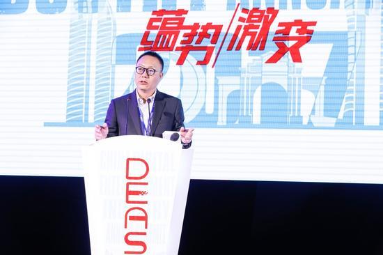 MGEA联盟名誉主席完美世界股份有限公司首席执行官萧泓博士