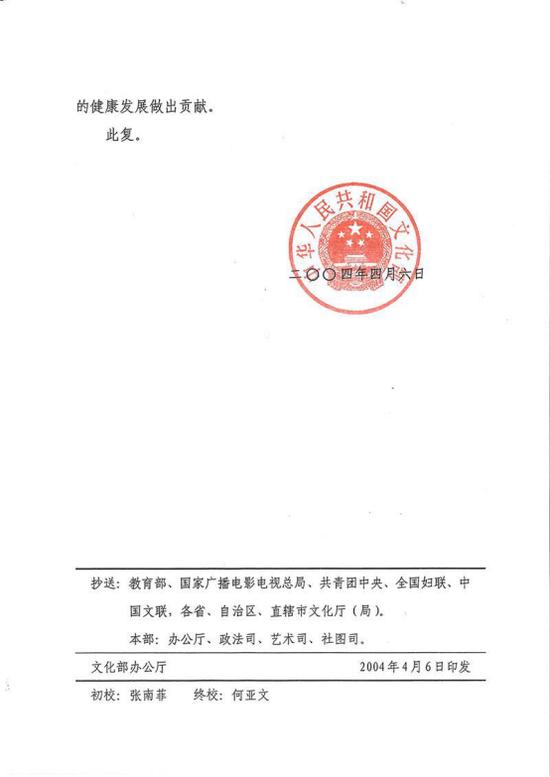 文化部中国艺术科技研究所美术考级中心携手广西文化图片
