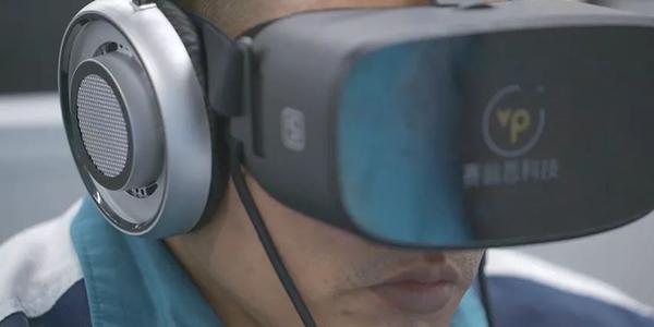 """戒毒所VR黑科技:""""以毒攻毒"""" 戒除毒瘾"""