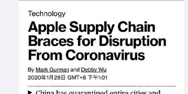 彭博社:受新型冠状病毒肺炎影响 Apple新款产品或将推迟