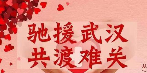 一个北京创业者如何筹集千万医疗物资支援前线医护(附如何应对骗子及倒卖)