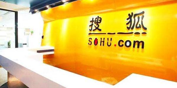 搜狐Q2总营收4.21亿美元 扭亏为盈