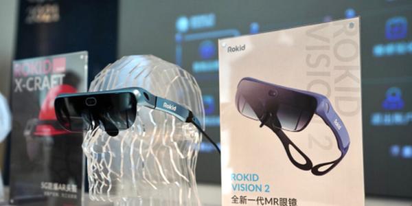 "Rokid首次展示""Vision 2 MR""眼镜 或于今年推出"