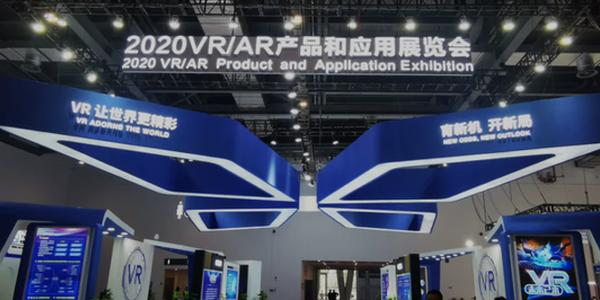 江西省全力推动虚拟现实产业发展