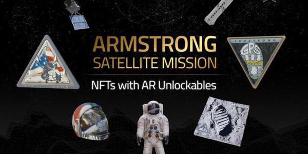 美国太空军推出卫星主题AR商品以纪念阿姆斯特朗
