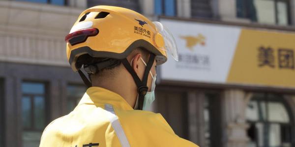 市监局发文鼓励外卖行业研发智能头盔