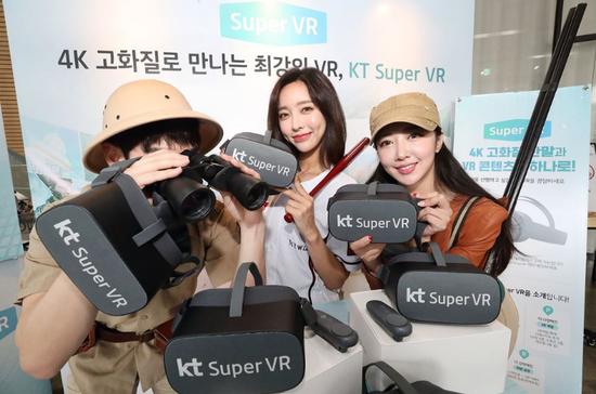 韩国电信推出该国首款4K无线VR服务