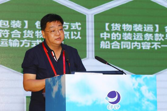全国木质载具(包装)创新发展大会在满洲里召开