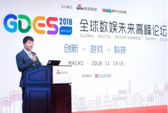 2018全球数娱未来高峰论坛落幕 业界精英共商创新之道