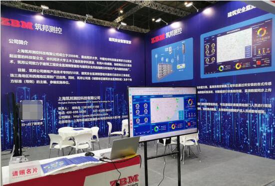 2020上海国际城市与建筑博览会筑邦测控董事长胡敬礼专家出席