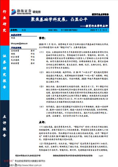 http://www.weixinrensheng.com/jiaoyu/1451802.html