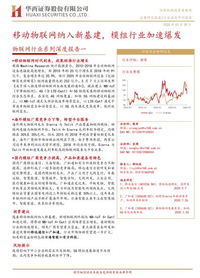http://www.reviewcode.cn/chanpinsheji/163341.html