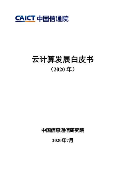http://www.reviewcode.cn/yanfaguanli/164600.html