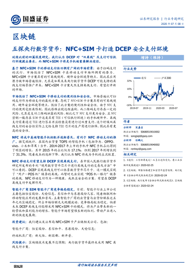 http://www.weixinrensheng.com/kejika/2191810.html
