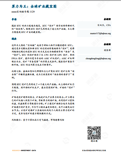 http://www.reviewcode.cn/jiagousheji/100956.html