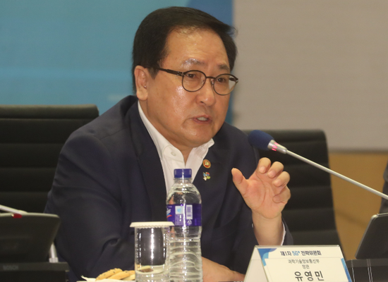 韩国科技部部长Yoo Young-min