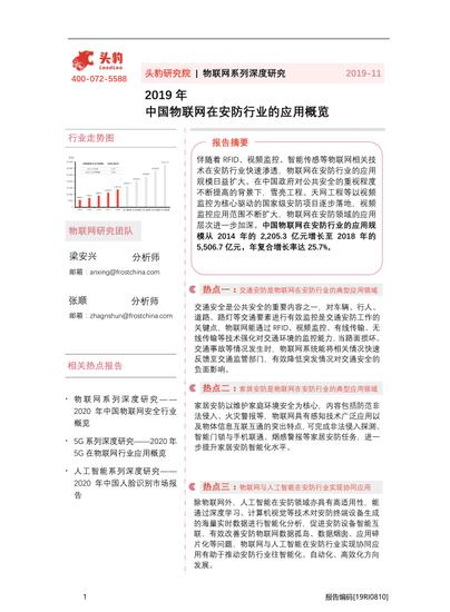 http://www.weixinrensheng.com/kejika/2244948.html