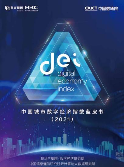 2021投资占gdp_越南计划投资部估计2021年全年国内生产总值达到3-3.5%