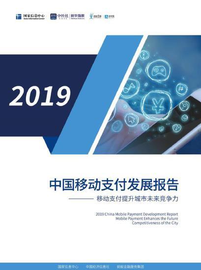 http://www.xqweigou.com/dianshangshuju/101904.html