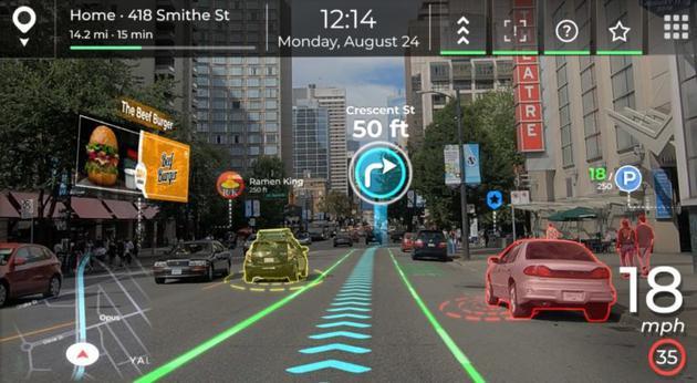松下与Phiar合作,将AR导航应用于其汽车
