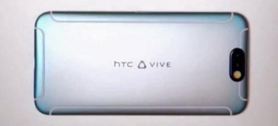 <b>知情人士爆料HTC将发布HTC Vive品牌手机 或为Daydream VR专门打造</b>