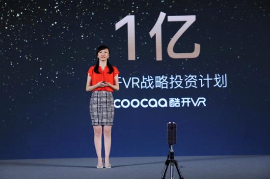 <b>酷开抛出一亿扶持国内VR行业,加快B端VR领域解决方案</b>