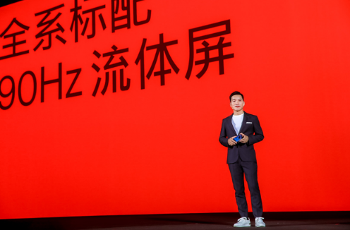 一加刘作虎:年底推出一款双模5G手机