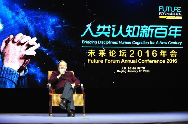 杨振宁受邀参与宣布未来科学大奖的启动