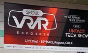 首尔VR·AR世博会2020开幕