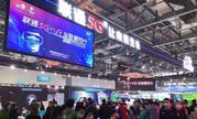 """中国联通携MAD Gaze加入""""2020世界VR产业大会"""""""