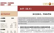 知乎:2020 年公司年均 MAU 达到 6850 万