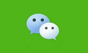 注意!微信暂停个人账号新用户注册:8月初恢复