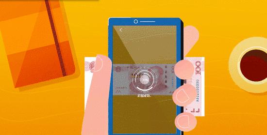 """印钞造币总公司与腾讯联手推出""""人民币防伪知识""""AR交互式体验"""