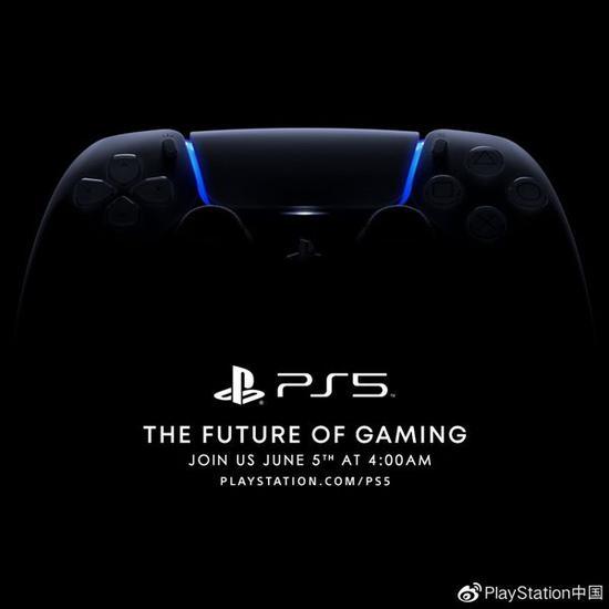 PlayStation 5全球发布会无限期推迟 Sony方面对产品抱有信心