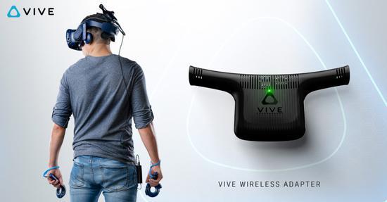 VIVE-Wireless-Adapter-PR-1024x536.jpg