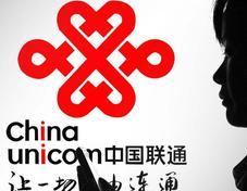 中国联通的5G手机资费竟然真的是全球最低