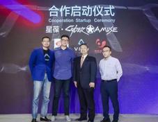 星葆旗下Cyber Amuse VR体验馆今秋将落地北京